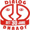 Zukunftswerkstatt Heinersdorf logo